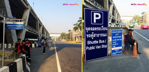 The free airport shuttle station at Suvarnabhumi in Bangkok
