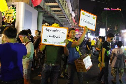 Siam protesto alanı, Bangkok