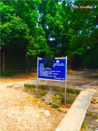 Hemudu Culture Site