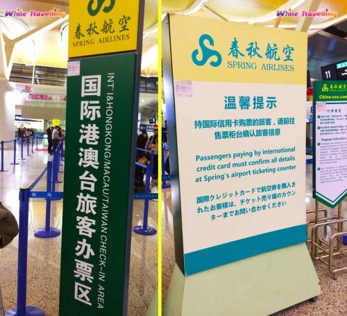 Pudong Havaalanı-Şangay