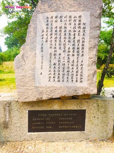 Yuyao Neolithic Hemudu Culture Site