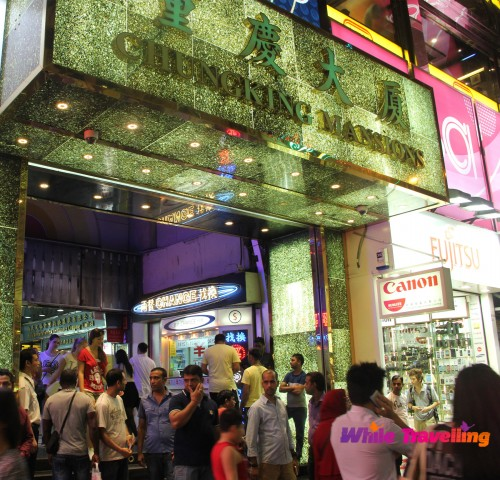 Chungking Mansions Hong kong