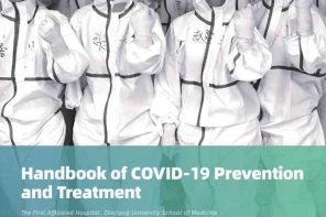Corona Virus: Handbook of COVID-19 Prevention and Treatment
