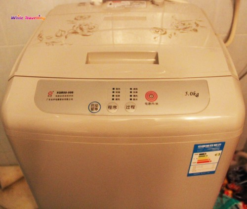 Our  washing machine