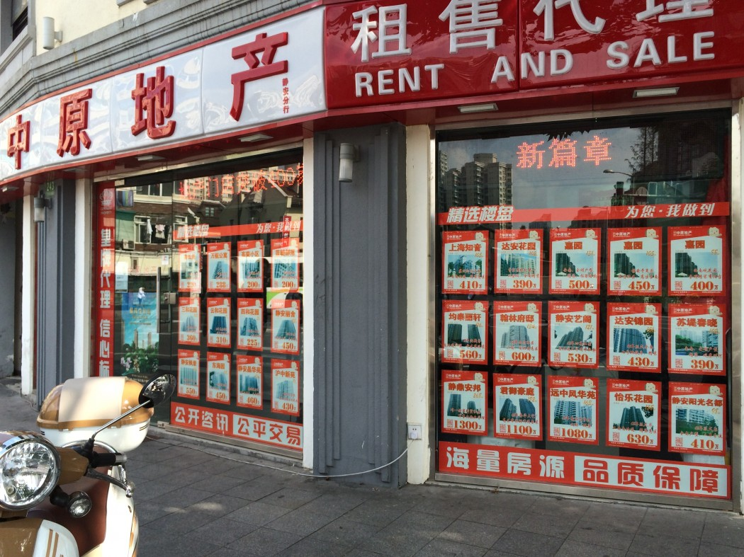 How to rent a flat or a room in Shanghai