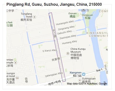 pingjing road