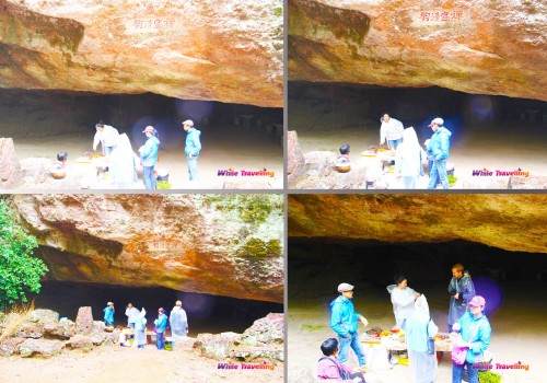 The cave in Xinchang National Geopark