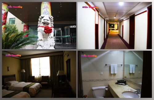 Our hotel in Xinchang
