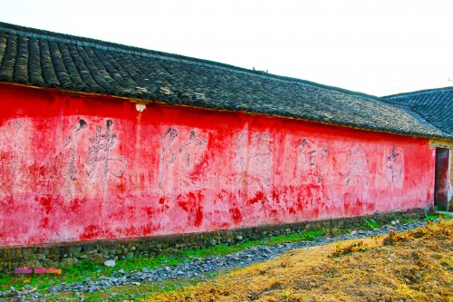 Old temple in Tianzhu Wonderland Scenic Area in Xinchang