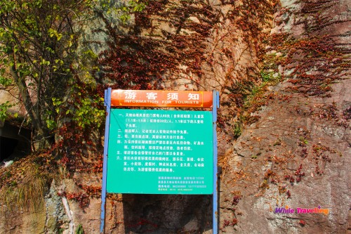 Great İnformation board for tourists in Tianzhu Wonderland Scenic Area in Xinchang